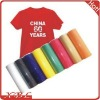 High Quality PU Heat Transfer Film
