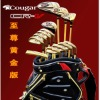 Brand New Golden Men's Right Handed Cougar CR-V Complete Golf Set Clubs
