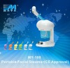 MY-100 Portable Facial Steamer (CE Certification)