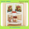 Coner Shelf Apple Image