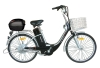 [China Brand Vehicle] Electric bicycle EB-06