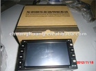 7-Inch HD Touch Screen Toyota GPS DVD Navigation