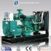 150KVA cummins Generator set