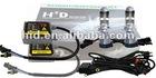 SANHUA HID hid xenon kit, 10 years Factory 19USD