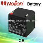 12V 4.5AH Maintenance Free Lead Acid Battery