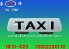 HF31-025 taxi roof sign with magnet