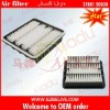 toyota corolla air filter 17801-50030 for Toyota