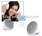 500XL Giant Earphone Speaker for ipod ipad iphone and mac pc
