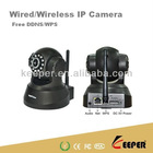 Network camera wireless IP camera IP206 Configurated DDNS