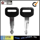 Nickel silver kia key blanks