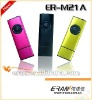 2012 Classic mp3 music player,digital mp3 player,cheap mp3 players,sport mp3 music player manual
