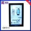"""32""""wall-mounted advertisement monitor"""
