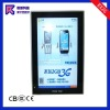 "32""wall-mounted advertisement monitor"