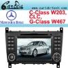 Mercedes C Class W203 Car DVD (2004-2007)