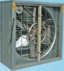 negrative-pressure exhaust fan used for workshop, greenhouse, poultry