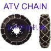 ATV chain