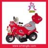 new model baby motor bike