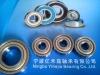 cheap skateboard deep groove ball bearings608ZZ