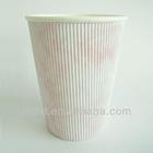 8oz/12oz/16oz ripple paper cup