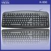 standard keyboard oem (K-550)