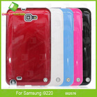 Candy Color Case For Samsung i9200 Galaxy S2 With Factory Price