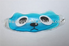 70g cold and hot compress eye mask