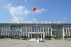 Aluminum curtain wall panel (Quanzhou Government Administrative Center)