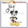 high quality metal soft enamelled key chains