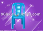 HX-8011 kids chair kid chair plastic kids furniture