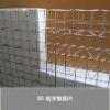 Light wall material equipment