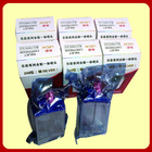 HOT SALE lecai Novajet 208 ink cartridge
