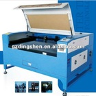 DASH mini Laser HM-1200x800 leather laser cutting machine
