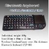 High Quality Keyboard Bluetooth with Windows Multimedia Control