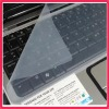 defender Silicone Keyboard protector skin cover