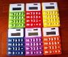 Rainbow silicone calculator