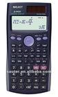immo code calculator fx-991es