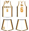 custom basketball uniform design