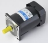 AC motor low rpm