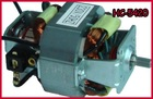 HC-5420 motor for food chopper