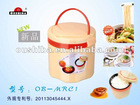 Portable 1Liter 12V/24V/220V Mini Electric Rice Cooker for Car