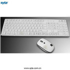 2011 lowest price High performance 2.4G wireless keyboard +mouse
