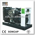 LOVOL engine powered 50hz 30kva diesel cheap generators