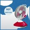 Rechargeable table fan SHEL-2302