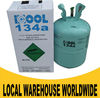 ICOOL refrigerant gas r134a (LOCAL WEARHOUSE&LOGISTICS IN US,EUROPE,DUBAI AND AUSTRALIA)