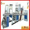 film blowing machine PP PE film extruder
