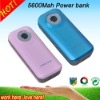 2012 new handly phone OEM portable power bank for 5600mah