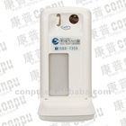 automatic hand sanitizer spray dispenser use alcohol kp0318