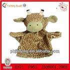 Plush giraffe head Puppets