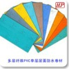 0.8mm Multi-fiber PVC Tarpaulin Single-ply Sheet roof waterproofing roll goods Type I