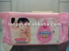 Baby skin care wet tissue